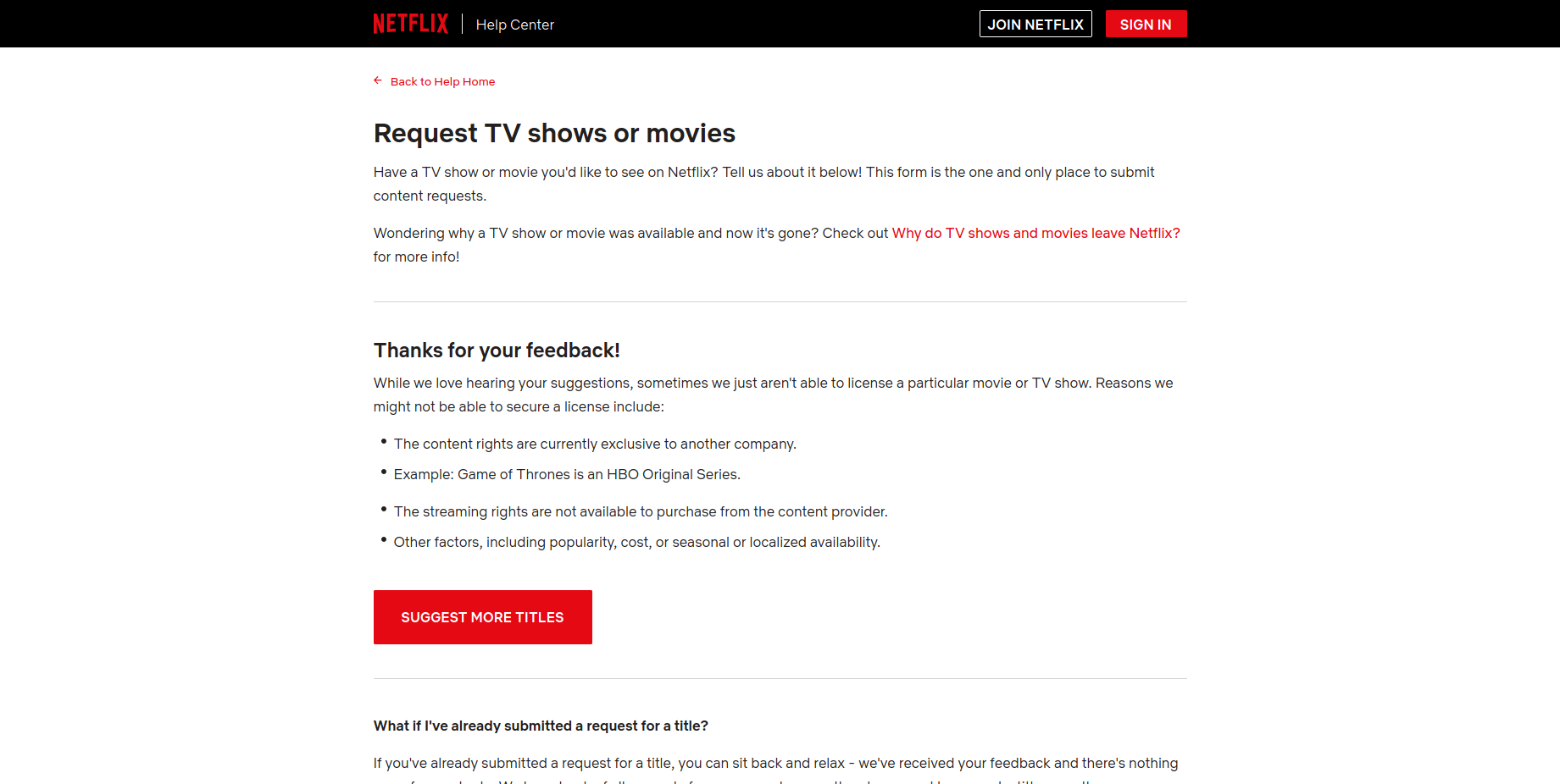 Netflix request Thank you page